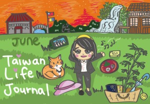 Taiwan life journal june